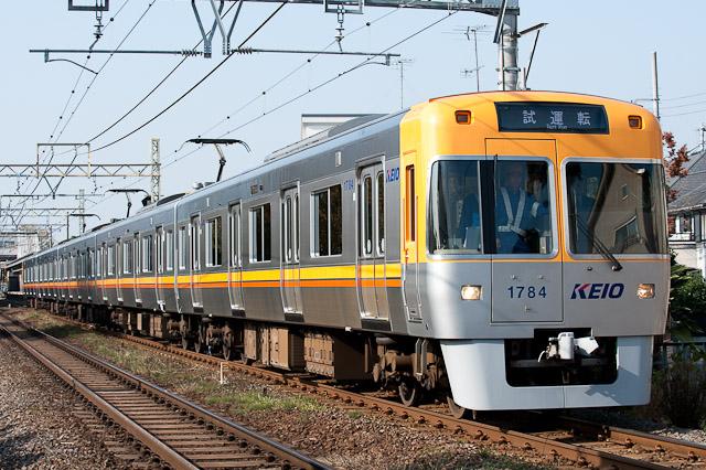京王電鉄井の頭線1000系1034F 試運転