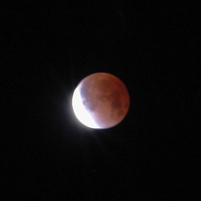 10 Dec 2011 : total eclipse ends in Akihabara, Tokyo Japan