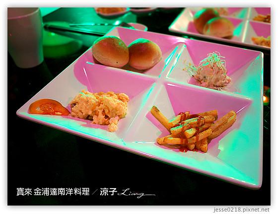 寶來 金浦達南洋料理 8