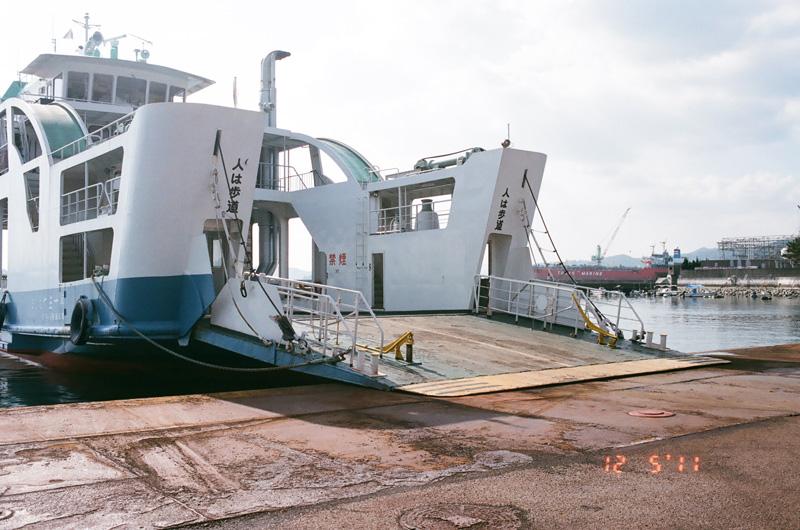 dock (23 of 24)
