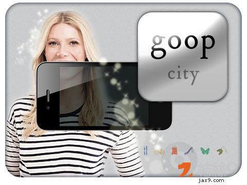 Gwyneth-Paltrow-Goop-App