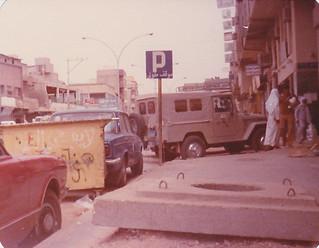 Saudi Arabia - Toyota Fj40 in Riyadh - AlBath'a -1979 -