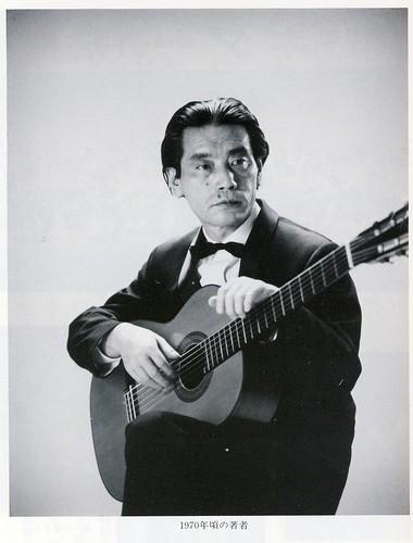 小原安正氏写真1970年頃/「ギタリストの余韻」より by Poran111