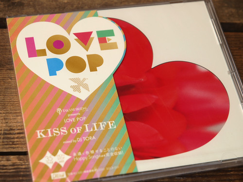 DJ TORA / LOVE POP KISS OF LIFE