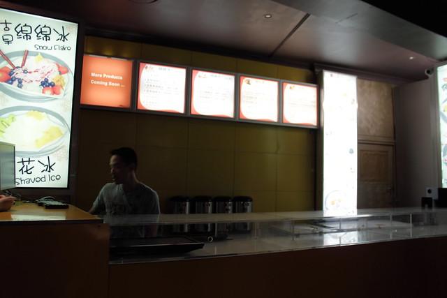 Internet Cafe George Street Sydney