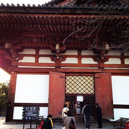 ゆこぷの京都はここからはじまります。