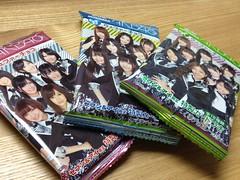 AKB48カードはお菓子のおまけです