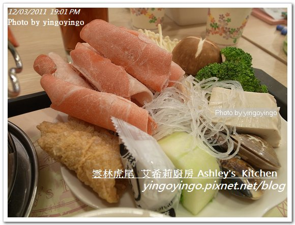 雲林虎尾_艾希莉廚房20111203_R0044340