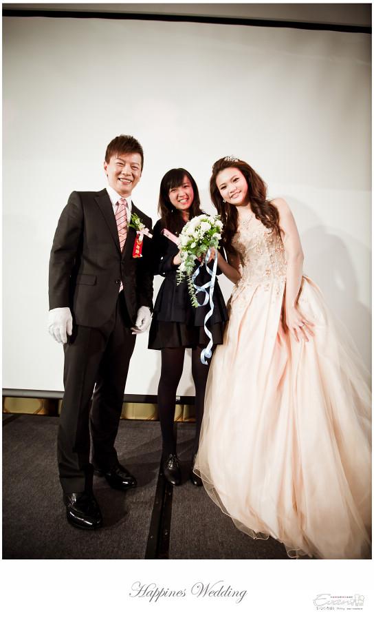 婚禮紀錄 緯洋&純華 _0129