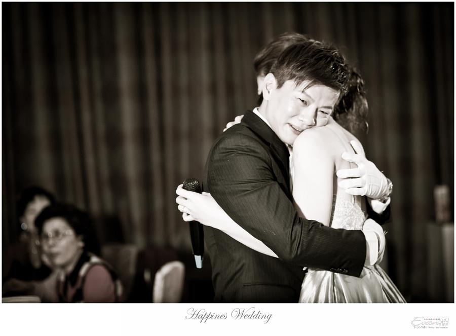 婚禮紀錄 緯洋&純華 _0209