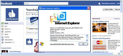 Microsoft Excel - Book1_2012-01-08_23-08-46