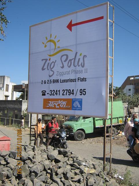 Al-Track Group's Zig Solis, Ziggurat Phase 2, 2 BHK & 2.5 BHK Flats on Katraj Dehu Road Bypass at Ambegaon Budruk, Pune 411 046 IMG_9194
