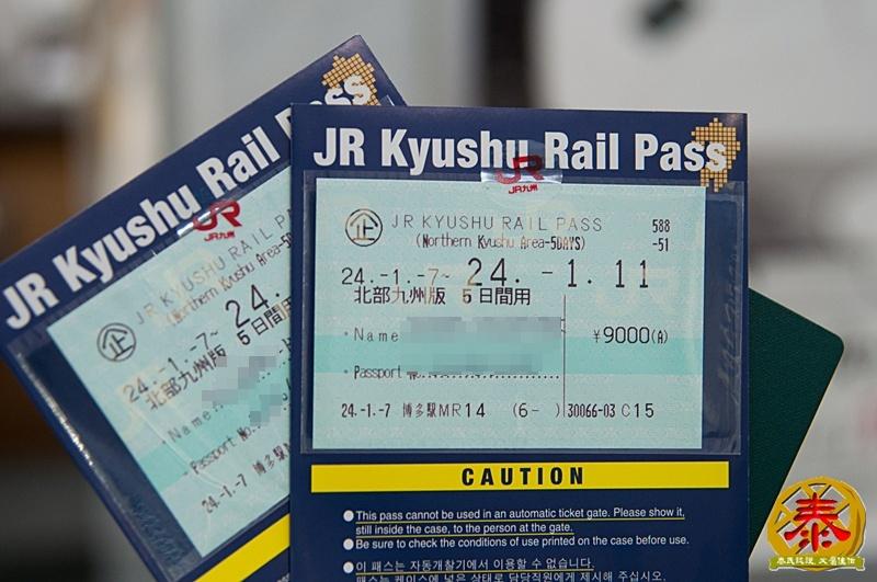JR PASS-北九州應用   (9)