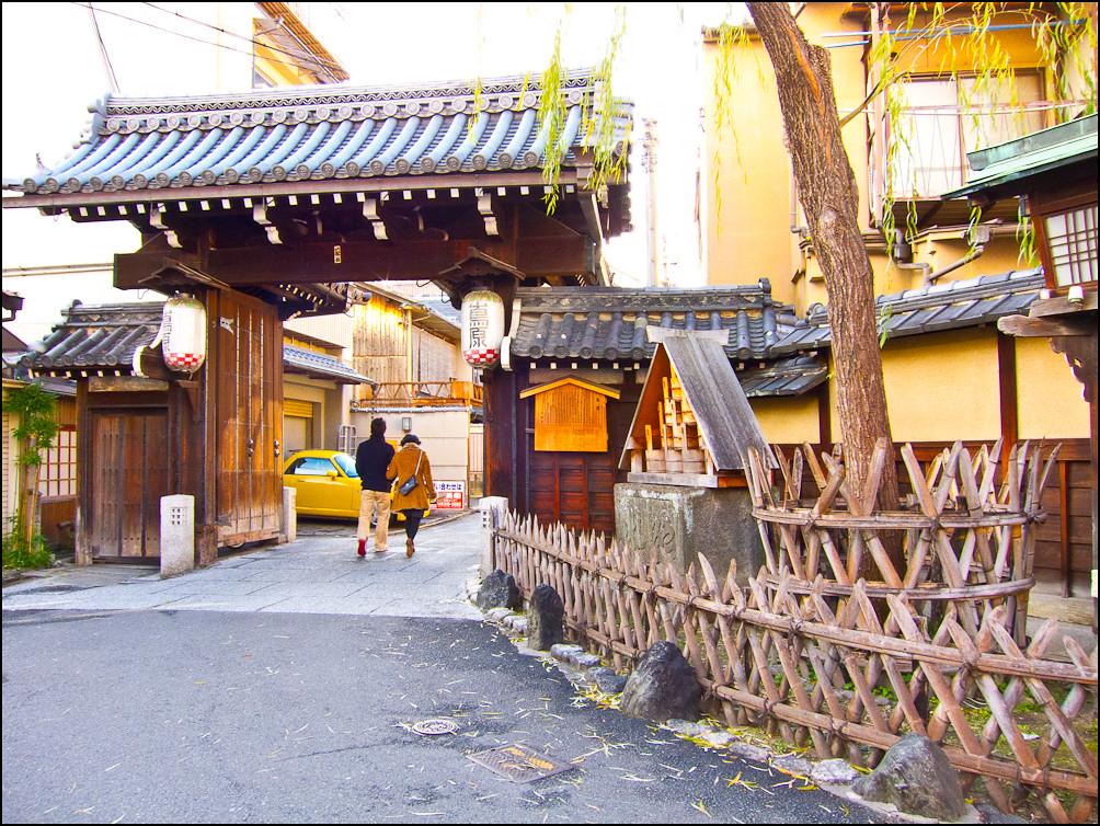 japonés desfloración