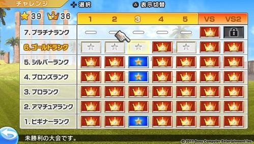 みんGOL6 - 2012/01/15