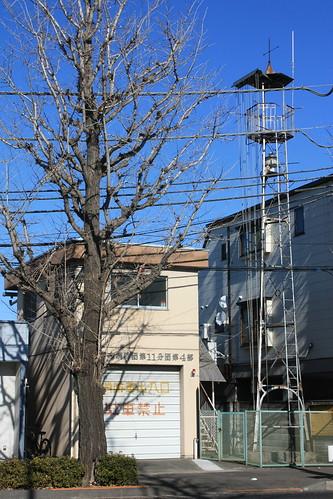 東浅川の火の見櫓(八王子市)