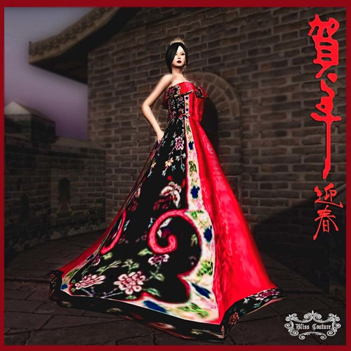 2012 Chinese New Year Gown, Discount 50% OFF! by Cherokeeh Asteria