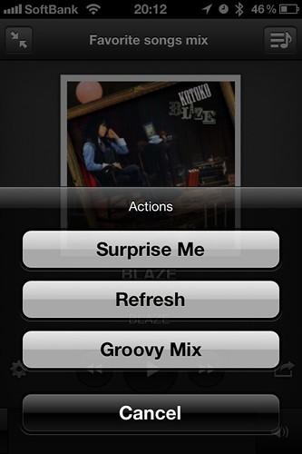groove2.0 β版