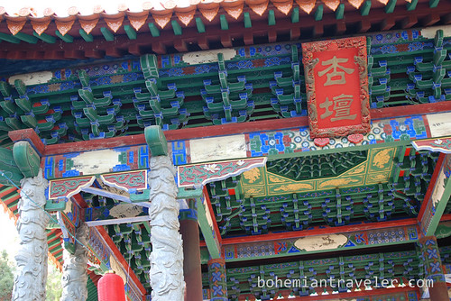 detail at Confucian Temple in Jianshui