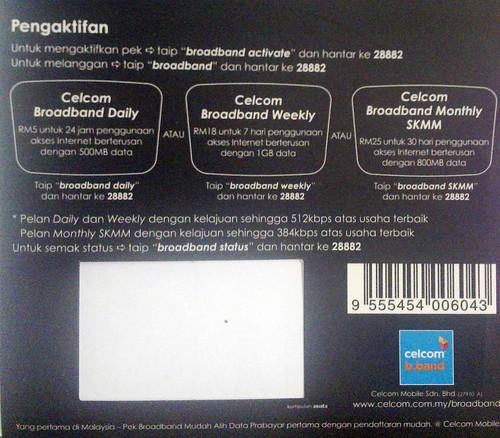 Celcom Broadband SKMM Thread
