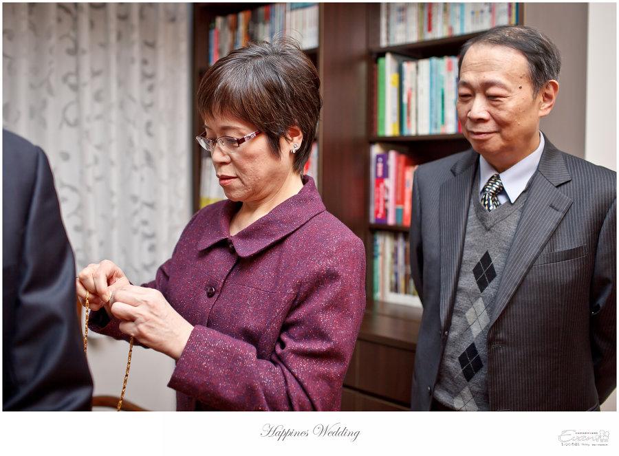 婚禮紀錄 婚禮攝影_0055