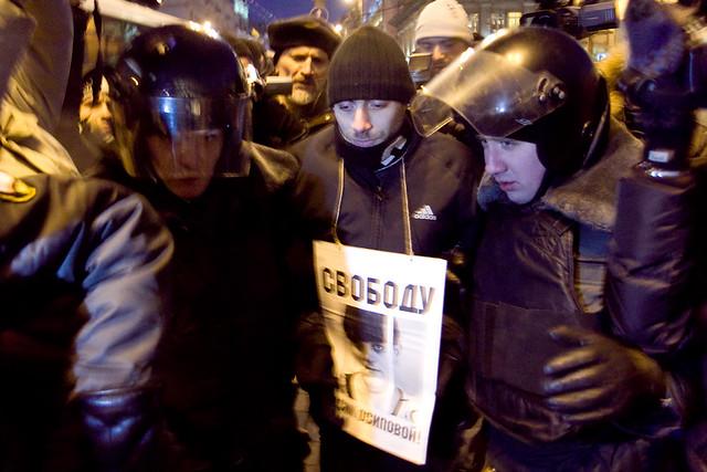 Москва, Триумфальная, 31 января