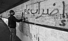 General Strike Graffiti