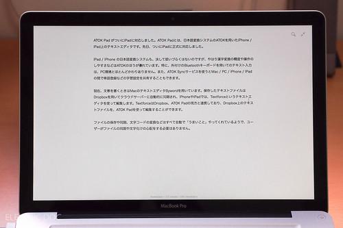20120204-P2044379.jpg
