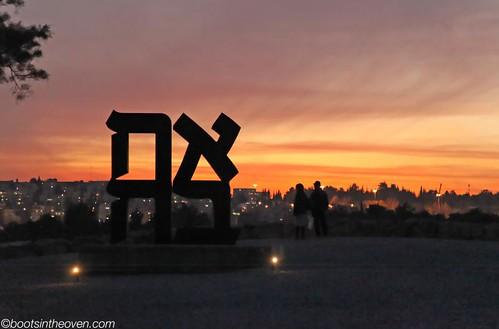 Ahavah: Love, by sunset.