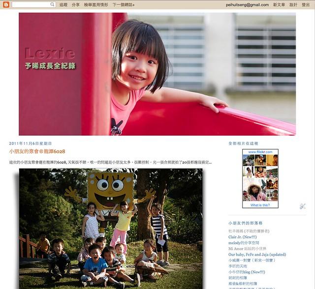 螢幕快照 2011-11-23 下午5.01.53