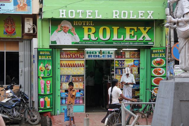 Hotel Rolex Restaurant, Jaffna, Sri Lanka