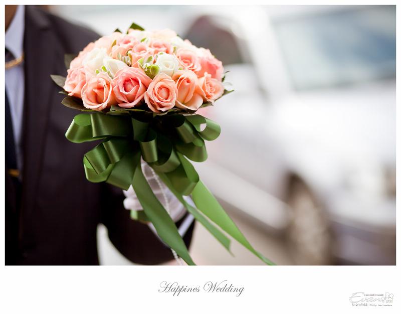[婚禮攝影] 威智&佳慧  婚禮紀錄_0033