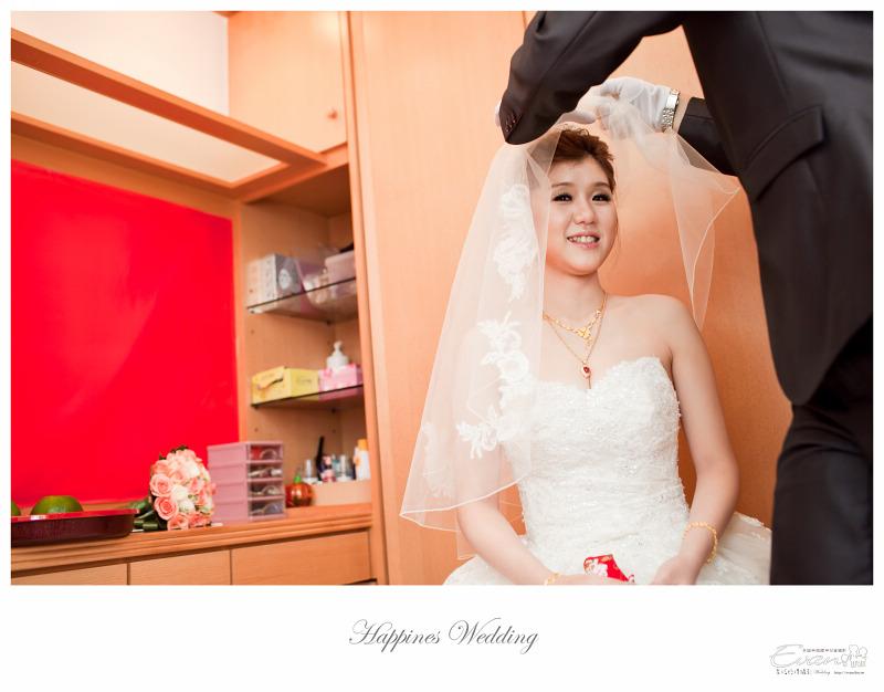 [婚禮攝影] 威智&佳慧  婚禮紀錄_0127