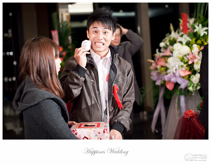 [婚禮攝影] 威智&佳慧  婚禮紀錄_0187