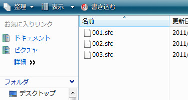 スクリーンショット 2011-12-06 12.02.59