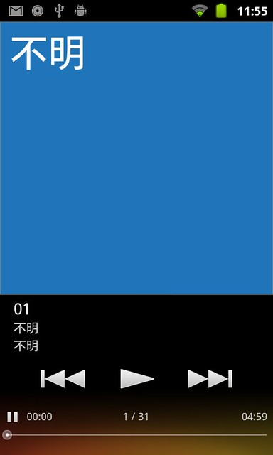 NW-Z1050 music player