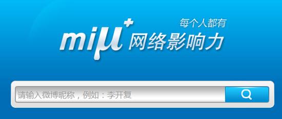 Miujia Homepage