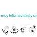 Saludo Navideño by Paulina Reyes Castro