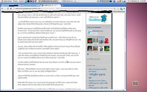 bdnews24_screengrab_cache