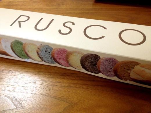 rusco1