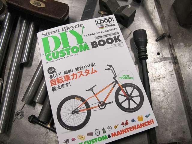 LOOP  DIY CUSTOM BOOK