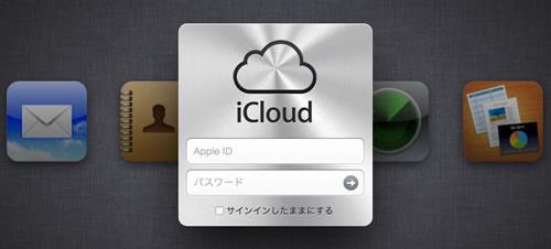 icloud1-5