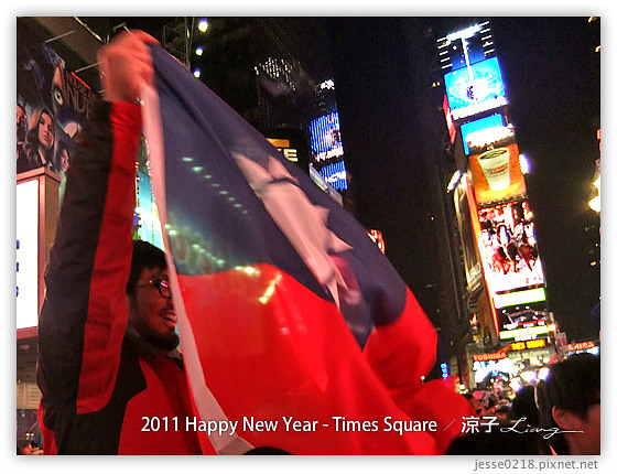 2011 Happy New Year - Times Square 4