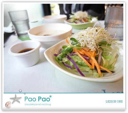 LESSON ONE-生菜沙拉