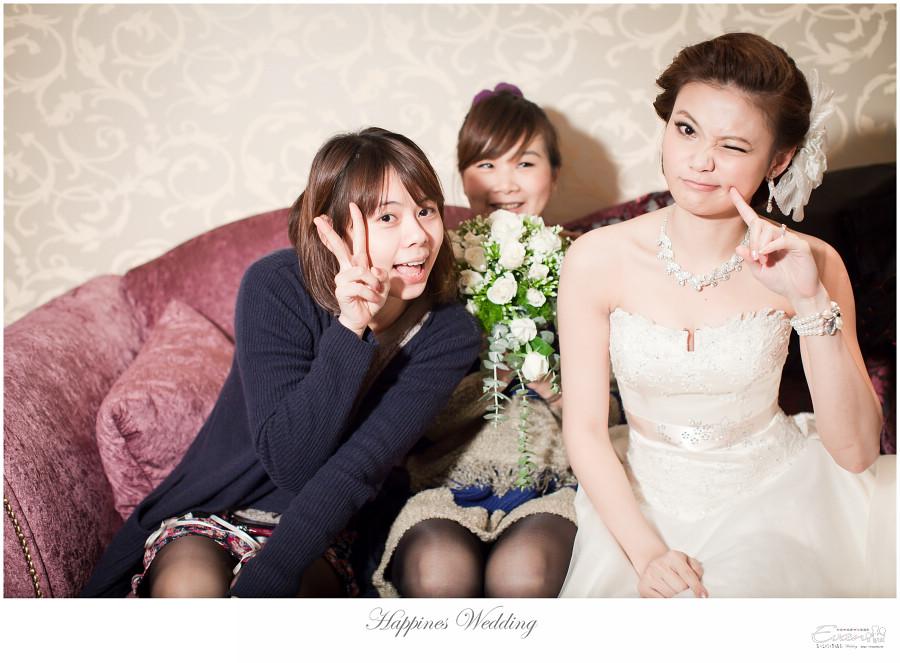 婚禮紀錄 緯洋&純華 _0034