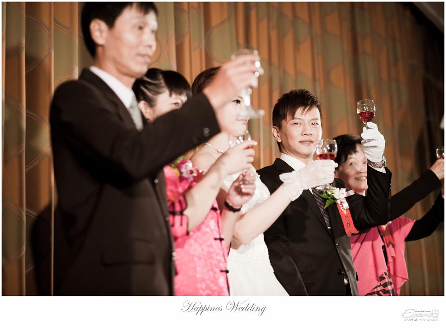 婚禮紀錄 緯洋&純華 _0081