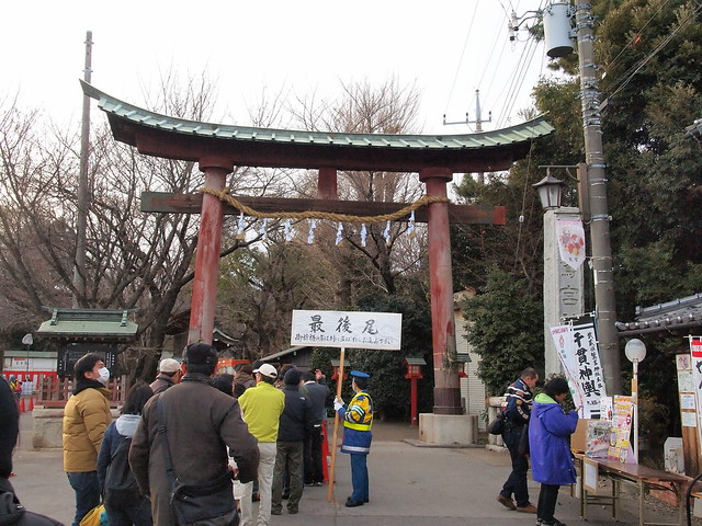 2012 Hatsumoude