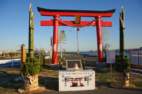 Haneda Torii