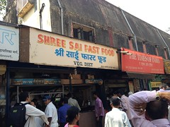 Shree Sai Fast Food