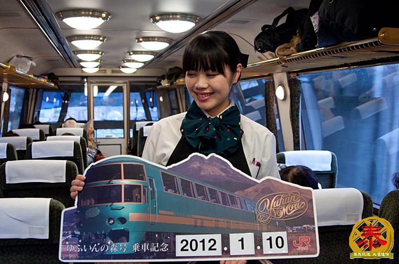 JR PASS-北九州應用   (35)